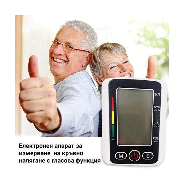 Апарат за измерване на кръвно налягане,